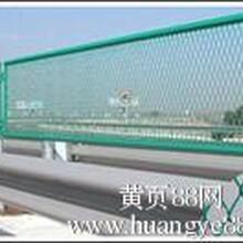 供应宜秀HY三大系列围栏护栏以及草坪栏杆护栏网图片