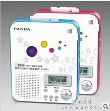 熊猫F-331复读机学习机磁带与USB/TF转录全能复读F331录音机
