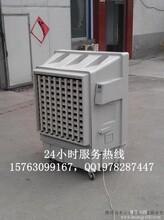 蒸发式降温节能环保空调,ME-80A移动空调图片