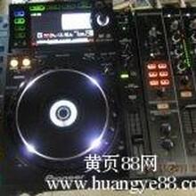 东莞常平先锋2000打碟机混音台回收