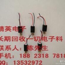 回收手机配件,回收手机IC,电容触摸屏,触摸IC,电容屏芯片
