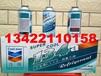 冷川134a冷媒134a汽车空调雪种环保制冷剂