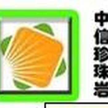 信阳岩能新材料有限公司