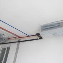 日立中央空调/家用变频中央空调VAMmini系列/日立天花板内置薄型风管式