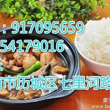 辽宁黄焖鸡米饭学习沈阳黄焖鸡加盟吉林黄焖鸡做法