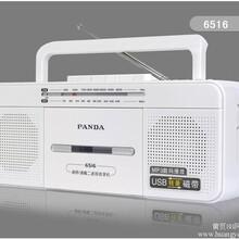 熊猫6516收录机USB磁带互相转录
