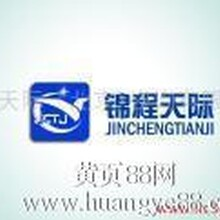 北京注册影视公司广播电视节目经营制作许可证代办