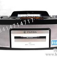 熊猫便携式三波段充电收录机639熊猫639磁带机