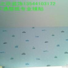 香港墙纸价格,香港贴墙纸师傅,贴墙纸人工费多少钱