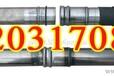 汕尾桩基声测管液压系统的利与弊