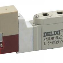 供应声誉好的sy3120电磁阀公司货期快价格优选德力西气动图片