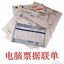 密码信封印刷