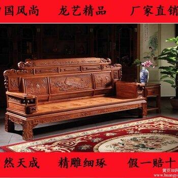 新款孔雀雕花红木家具实木沙发财源滚滚客厅沙发厂家直销