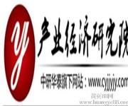 中国汽车机油泵行业发展趋势及投资前景建议分析报告2014-2019年图片