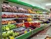 唐山水果风幕柜邯郸廊坊蔬菜保鲜柜