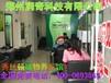 赣州时尚海娜粉首选秀丝顿国内唯一的进口海娜粉