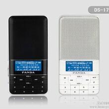 熊猫DS-178数码插卡音响歌词显示收音音箱