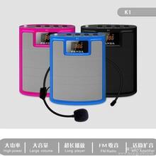 熊猫K1扩音器教学录音唱戏机数码播放器