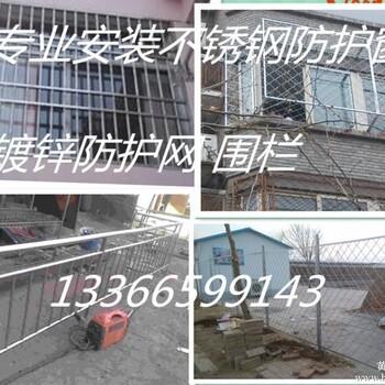 北京房山良乡安装阳台防盗窗护栏断桥铝门窗服务
