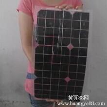 20W半柔性太阳能板铝基板半柔性太阳能板柔性太阳能板