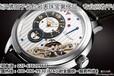 武汉专业回收手表黄石哪里回收二手名表手表怎么鉴定真假