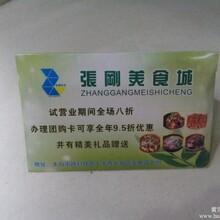 西安兴达纸品钱夹纸厂家批发低价促销