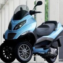潍坊比亚乔mp3摩托车公路赛二手摩托车报价和图片