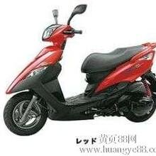 济南雅马哈GTR125摩托车公路赛跑车摩托车报价和图片跑车专卖