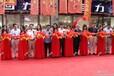 上海礼仪庆典策划公司上海周年庆典策划执行上海企业周年庆策划