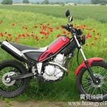 南昌雅马哈Tricker250摩托车公路赛跑车二手摩托车报价和图片