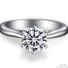 东莞钻石戒指回收钻石项链回收钻石手链回收钻石回收图片