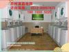 海丫XQB60-918T富磊科技投币洗衣机全自动洗衣机