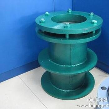2s404防水套管图集 -柔性防水套管