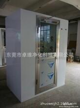 广州风淋室品牌,风淋室厂家,CE认证包安装保修一年图片