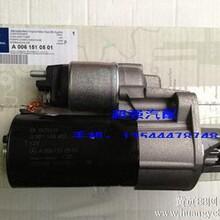 奔驰w204启动马达汽油泵图片