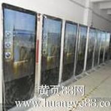 同时代三星屏立式82寸高清广告机深圳厂家供应
