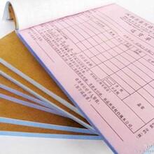 郑州无碳复写单据送货单销货单收据印刷定做厂家-18年专业经验-全国发货