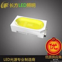 3014灯珠3014光源3014贴片LED灯珠3014或SD3013红绿黄