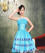 北京出租赁礼服旗袍合唱服装西服民族服装西服图片