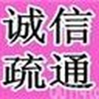 南京诚信维修安装,厨卫灯具水电防水补漏,疏通