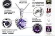 925银饰水晶项链