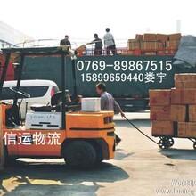广东黄江到广西物流货运公司回程车