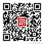 在深圳注册公司无注册地址怎么办图片