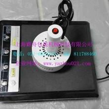 手持式电磁感应封口机铝箔垫片封口机