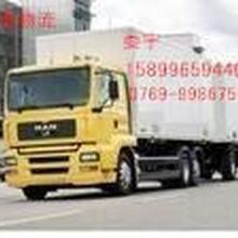 东莞到上海物流货运公司
