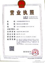 上海国威保安服务有限公司提供保安保镖服务大型活动现场护卫保安外包等