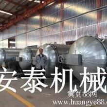 全自动电蒸汽硫化罐