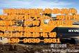 供应利勃海尔机械设备维修部重庆飞翔修理厂
