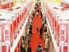 关于组织企业参加2015上海国际箱包皮具手袋展的通知