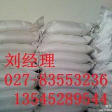 苯甲酸湖北生产厂家图片